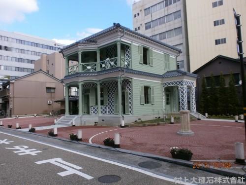グリフィス記念館(福井県)