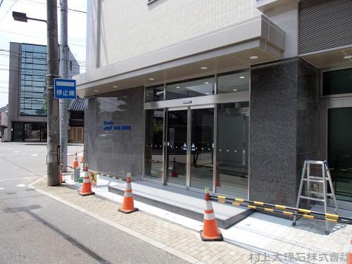 商業施設(石川県)