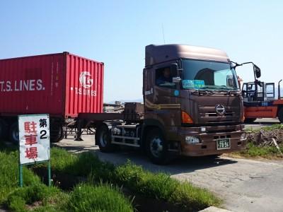 【お知らせ】海外生産の製品入荷