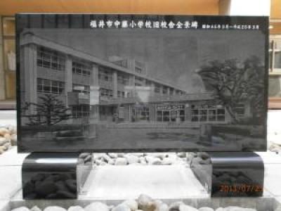 【施工事例】学校記念碑