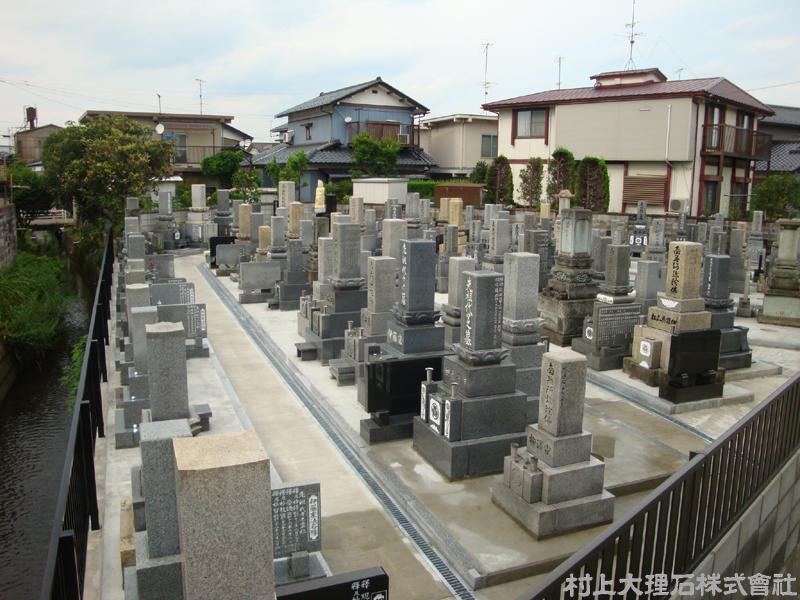 福井 墓地工事