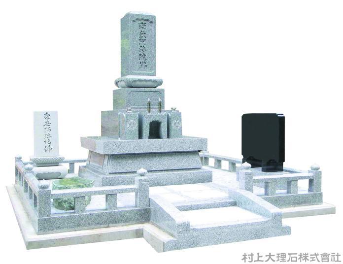雪深い地域を考慮した舞台付墓石