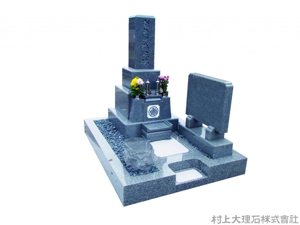 福井 お墓