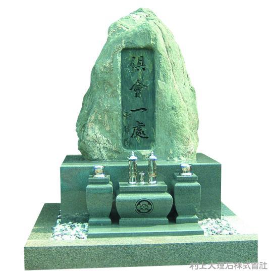 自然石を利用した例