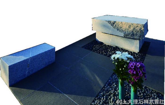 施主による設計。1つの原石で構成