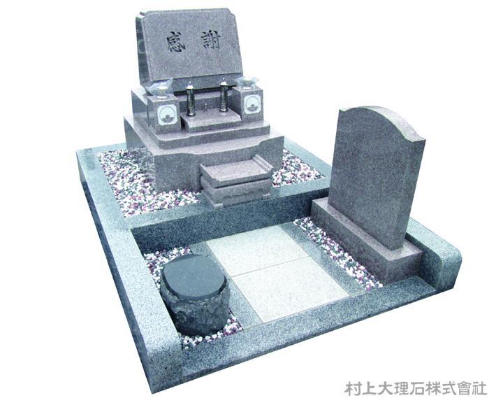 バリアフリー型墓石