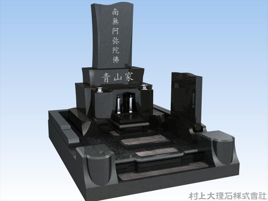 福井 お墓 デザイン