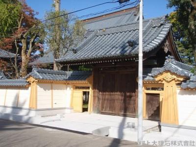【施工事例】寺院石工事