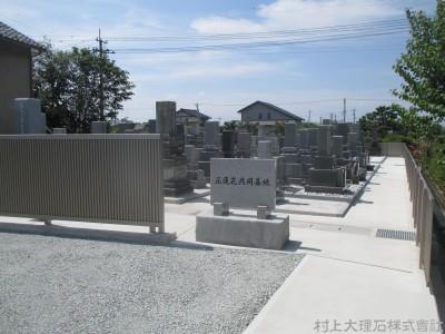 【施工事例】墓地改修工事 完成