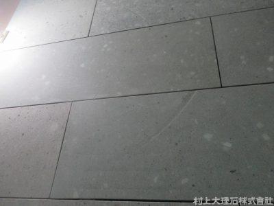 【加工・施工】笏谷石の壁・床