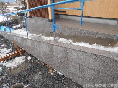 【施工】住宅石工事