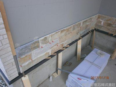 【施工】壁石工事