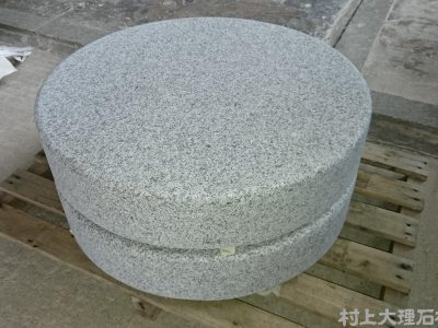 【加工】飛び石製作