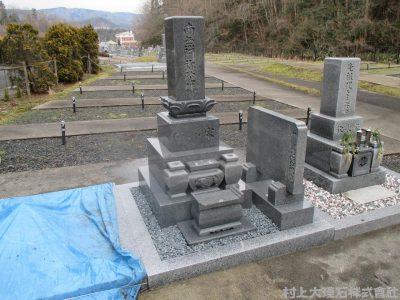 【施工】お墓の移転