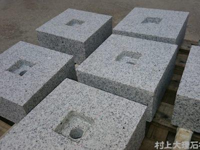 【加工】束石製作