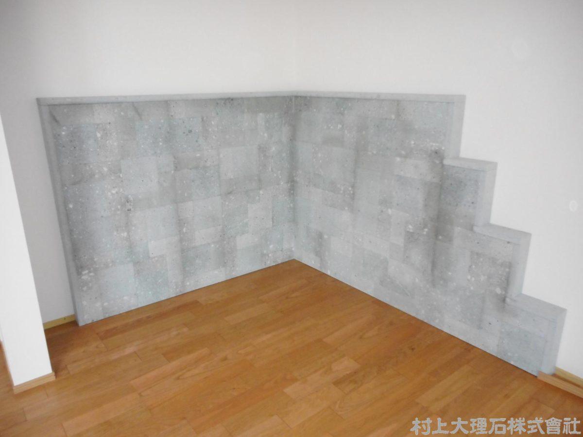 笏谷石の壁張り