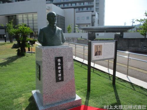 橋本綱常博士像(福井赤十字病院)