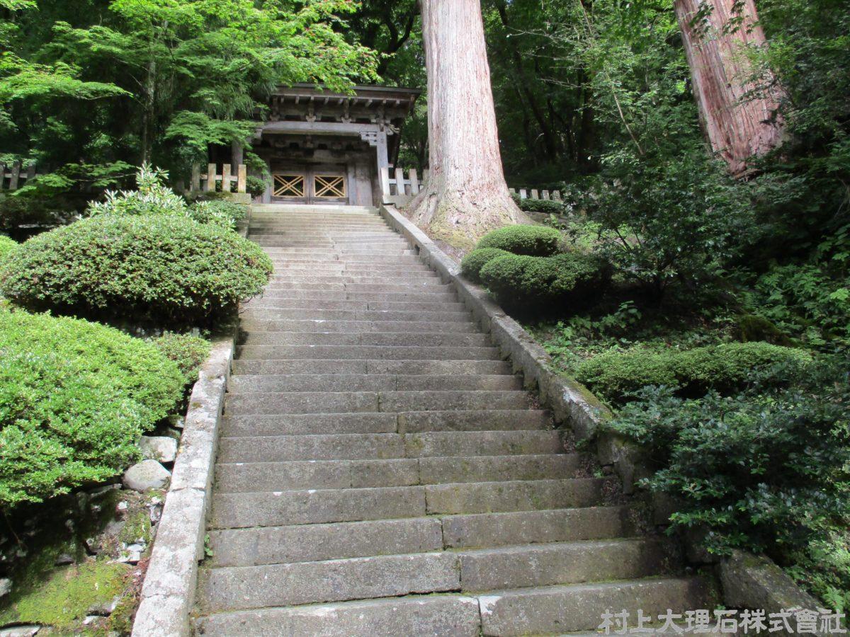大本山永平寺 階段修繕