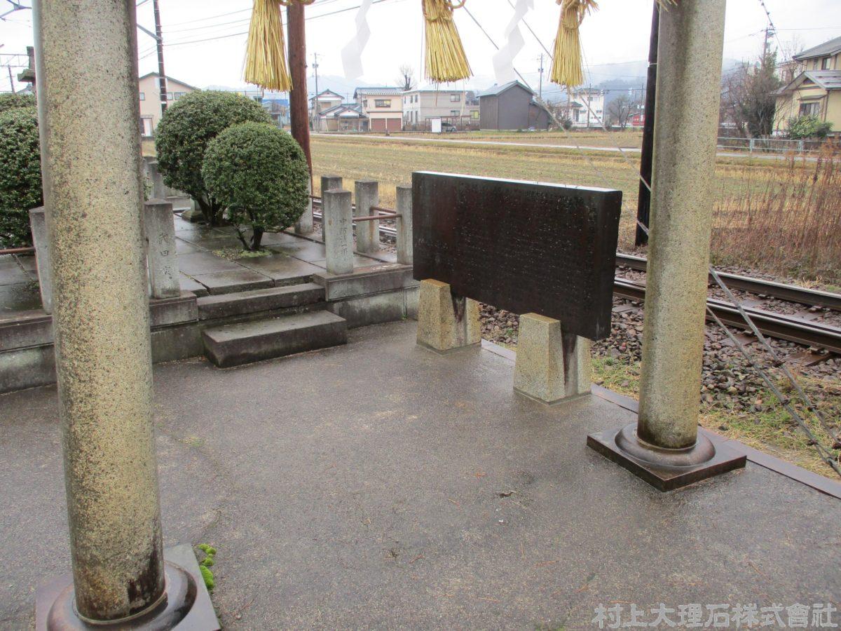 神社修繕工事