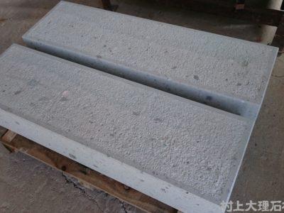 笏谷石製品製作
