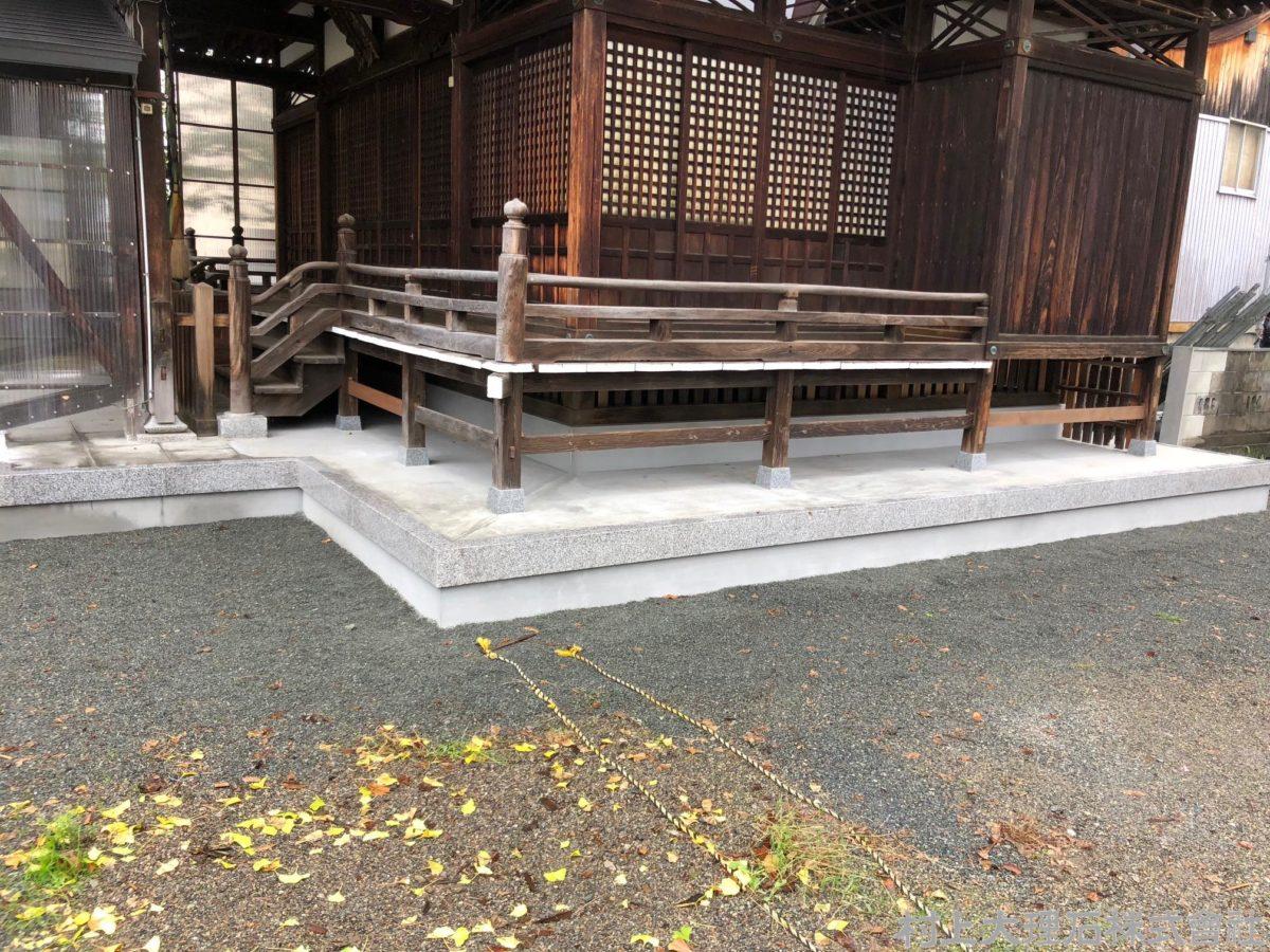 神社改修工事