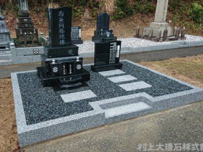 令和時代のお墓