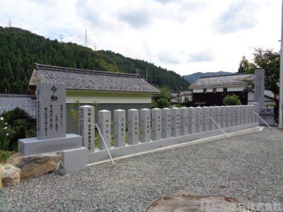 京善白山神社 玉垣石工事