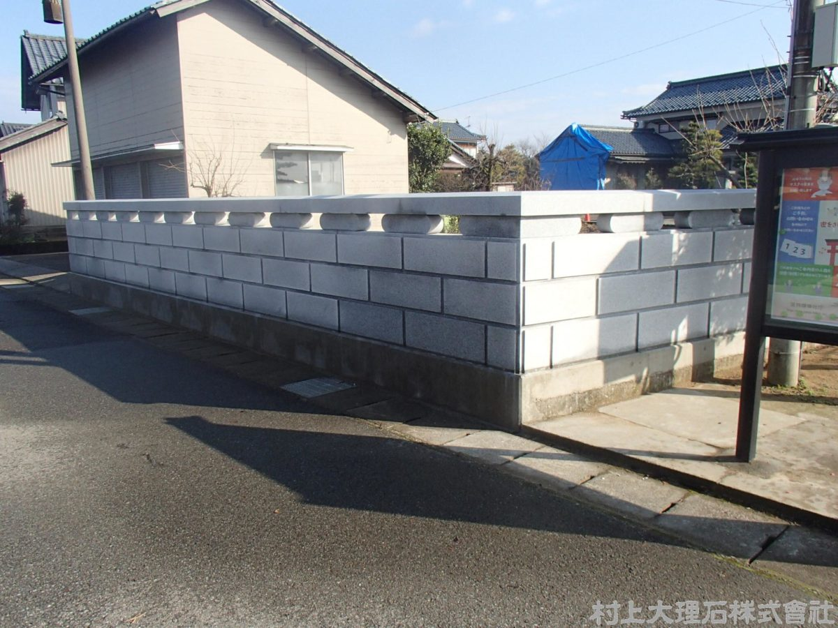 住宅石工事(石垣)