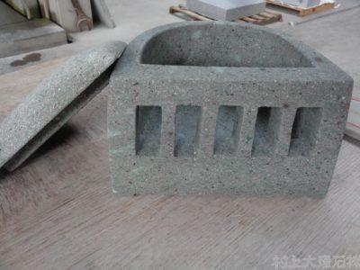 笏谷石 バンドコ製作