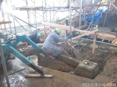 令和の大修理(大安禅寺 山門)